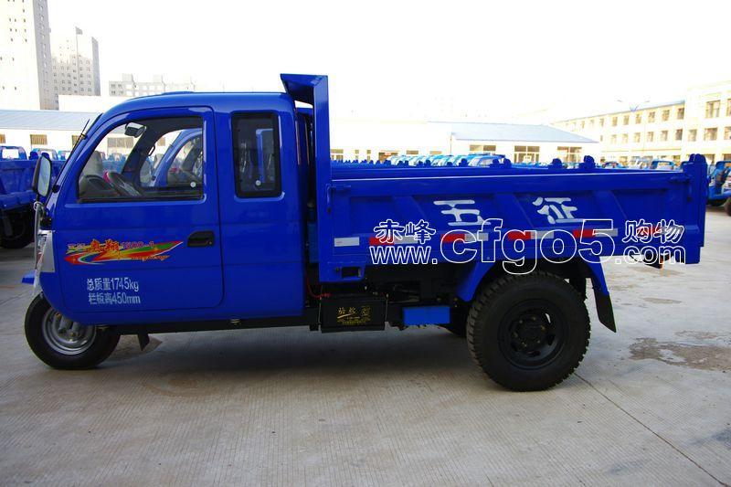 商品名称: 五征奥翔1500-1 农用三轮车